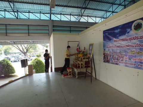 การจัดทำแผนเพิ่มเติมแผนพัฒนาท้องถิ่น (พ.ศ. 2561-2565)ครั้งที่ 2/